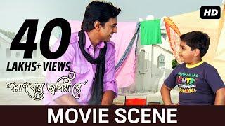 ঘুড়ি উড়ছে অন্য দিকে   Movie Scene   Dev, Subhashree   Poran Jaye Joliya Re   SVF