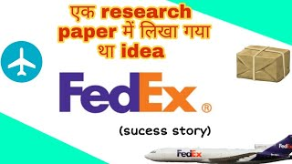 Sucess story of FEDEX| World's largest logistic company| How an Idea became a company| In Hindi|