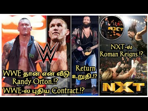 OMG NXT-ல் Roman Reigns.!? WWE தான் என் வீடு Randy New Contract.!? Elias Retun/World Wrestling Tamil