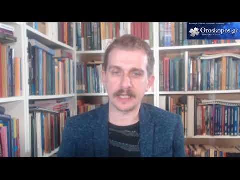 Ερωτικές Προβλέψεις για Φλεβάρη, Μάρτη και Απρίλη 2018, από τον Χ.Άρχο!