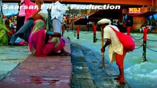 New Shiv Bhajan 2015 # Time Badal Gya Bhole #  Anil Dhanori