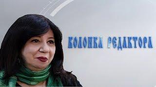 """Выпуск 12: Видеоколонка журнала РЯЛА: """"Колонка редактора""""."""