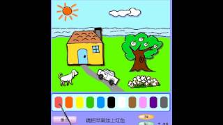 Learn Mandarin Chinese - Paint the Picture - Outdoor