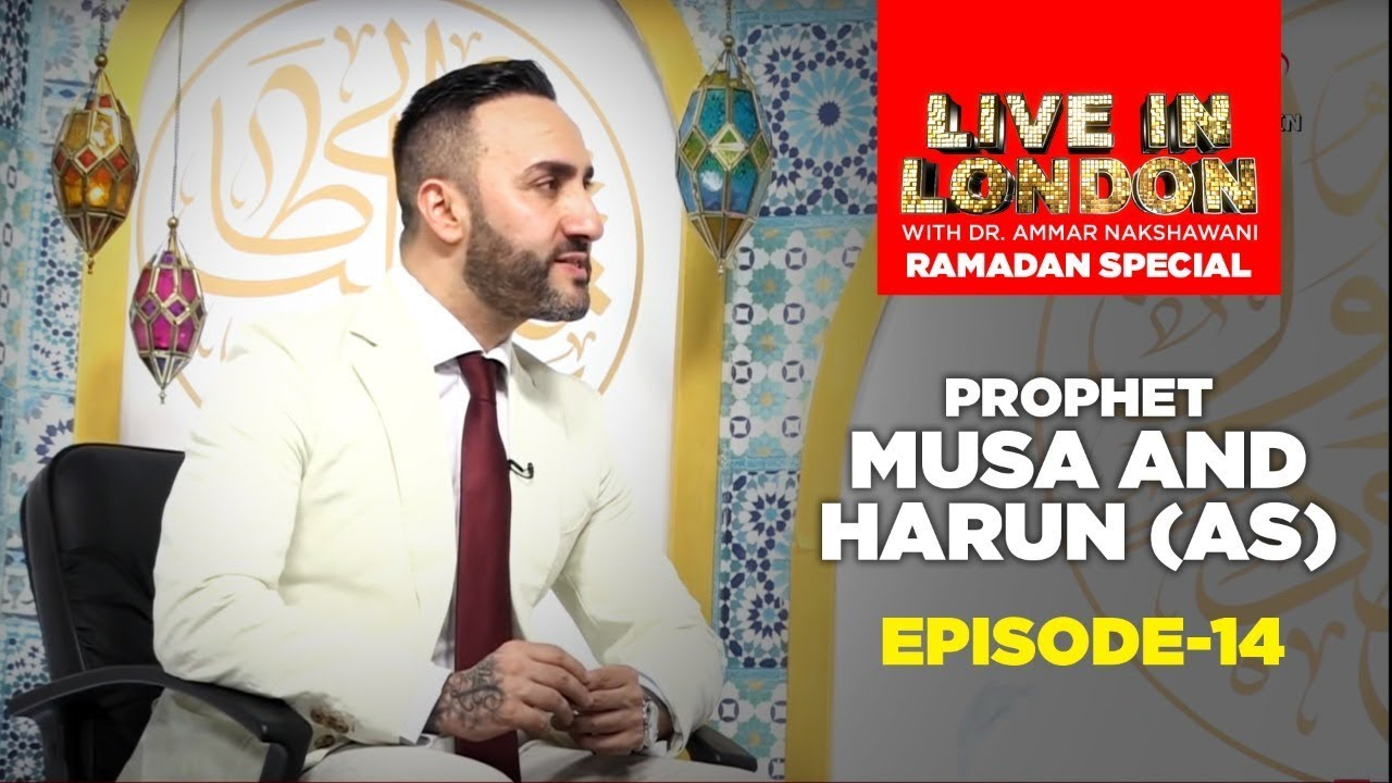 Prophet Musa and Harun (as) | Episode 14 Part 1