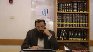 באר הגולה הבאר החמישי שיעור 25 הרב אריאל אלקובי שליט''א