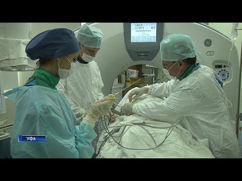 Уфимские хирурги научились замораживать рак костей и суставов