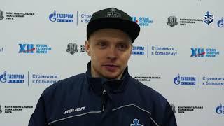 Данил Мельниченко о второй игре на кубке ГПН