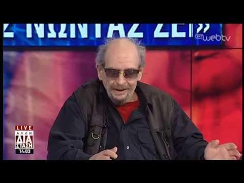 Ο Δημήτρης Πουλικάκος και Θέκλα Τσελεπή στην «Άλλη Διάσταση» | 07/01/19 | ΕΡΤ