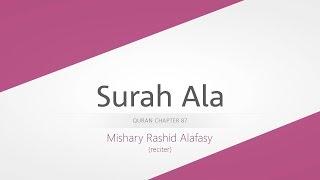 Burgeoning Islam - मुफ्त ऑनलाइन वीडियो