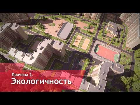 Жилой квартал Девяткино