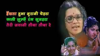 Hansta Hua Nooraani Chehera-Karaoke - YouTube