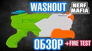 Обзор На Смыватель Водный Бластер Нёрф || Overview On The Washout Water Blaster Nerf