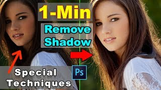 1 Minute How to Remove Shadows from Photo In Photoshop