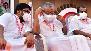 Manorama News LIVE TV | മനോരമ ന്യൂസ് ലൈവ് | Latest Kerala News Updates