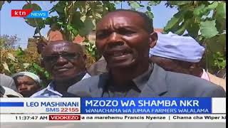 Wanachama wa Jumaa Farmers company waitaka serikali iingilie kati ya mzozo wa ardhi