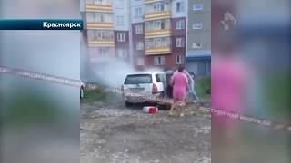 Спасение детей из горящей машины. Видео!
