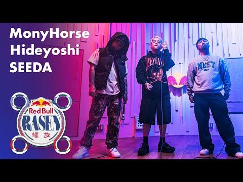 MonyHorse / Hideyoshi / SEEDA - Red Bull RASEN