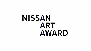 NISSAN ART AWARD 2017