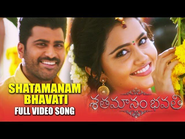 Shatamanam Bhavati Title Song Full Video | Shatamanam Bhavati Movie Songs 2017