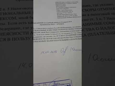 Возражение на судебный приказ + кап.ремонт