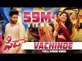 Vachinde Full Video Song - Fidaa Video Songs - Varun Tej, Sai Pallavi | Sekhar Kammula | Dil Raju