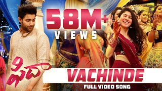 Vachinde Full Video Song - Fidaa Video Songs - Varun Tej, Sai Pallavi | Sekhar Kammula | Dil Raju