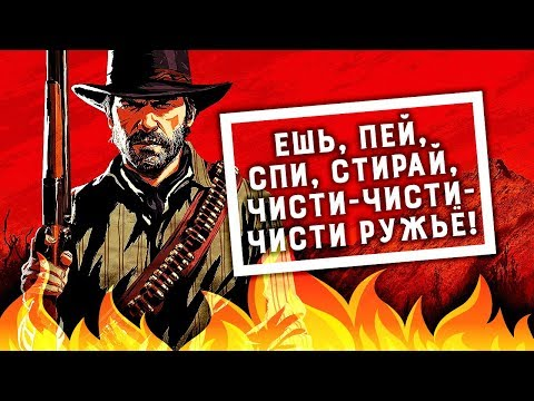 Red Dead Redemption 2 - Kingdom Come Deliverance с револьверами