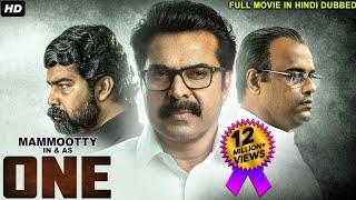 Mammootty's ONE (2021) NEW Released Full Hindi Dubbed Movie | Murali Gopy, Joju George | South Movie