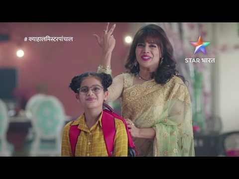 Download choreography by Deepak sawan jiji maa serial star