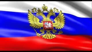 Гимн России HD
