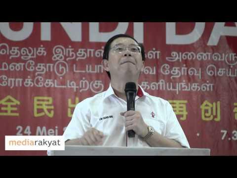 Lim Guan Eng 林冠英: 不要以为我这个首席部长好欺负, 巫统,要就放马过来吧!