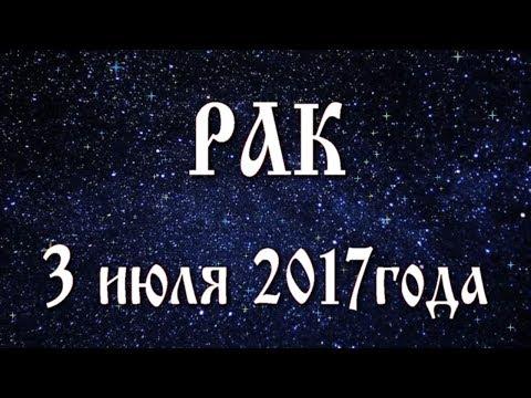 Гороскоп от марфы дева на 2016 год