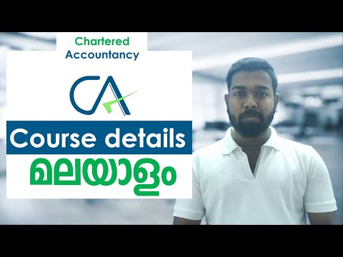 CA course details in malayalam   Chartered Accountancy course ...