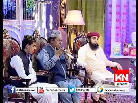 Rakhain Jo Lakeer-e- (Al Haj Muhammad Rafiq Zia Qadri)