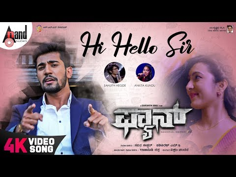 Fan | Hi Hello Sir | Kannada 4K Video Song | Aryan | Adhvithi Shetty | Samikshaa | Darshith Bhat