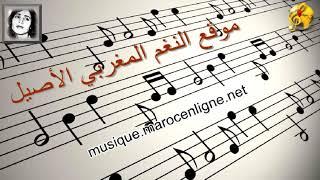 تحميل اغاني ???? إبراهيم القادري - بهيجة إدريس ♪♪ عندي وحيدة ???? MP3