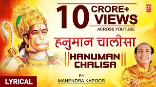 हनुमान चालीसा Hanuman Chalisa,Hindi English Lyrics,MAHENDRA KAPOOR,HD Video Song,Kalyug Aur Ramayan
