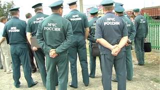 Кемеровская область Федеральное агентство по рыболовству
