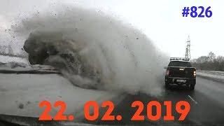 ☭★Подборка Аварий и ДТП/Russia Car Crash Compilation/#826/February 2019/#дтп#авария