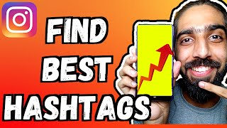 How To Find BEST HASHTAGS For Your Instagram Page Hindi | Best Instagram Hashtags Strategy