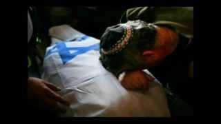 יובל דיין-מסונוורת-חללי מערכות ישראל-יהי זכרם ברוך
