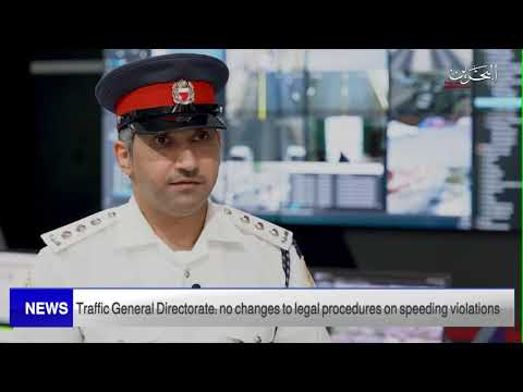 Traffic General Directorate, no changes to legal procedures on speeding violations 14\10\2021