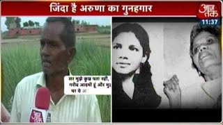 Interview With Man Accused Of Brutally Raping Aruna Shanbaug