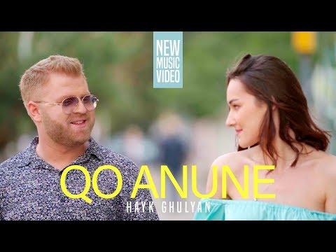 Hayk Ghulyan - Qo anuny