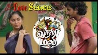 Wow semma love sence vantha Mala movie review //#RkEdiz
