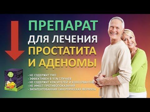 Trattamento di farmaci BPH senza rimedi operazione popolari