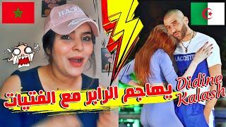 Didine kalash- Future REACTION / ردت فعل فتاة مغربية على ديدن كلاش تحميل MP3