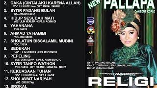 Sholawat Nariyah - New Pallapa Religi - Dwi Ratna [ Official ]