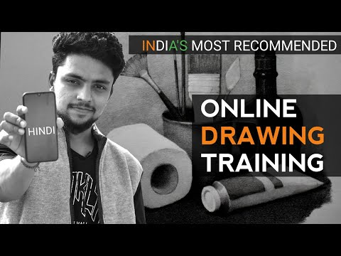 Complete Online Drawing Training | HINDI | Official Relaunch