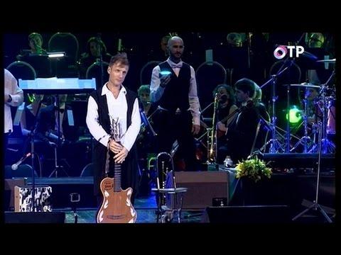 Николай басков песни ты мое счастье